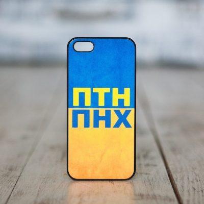 Чехол на iphone «ПНТПНХ»