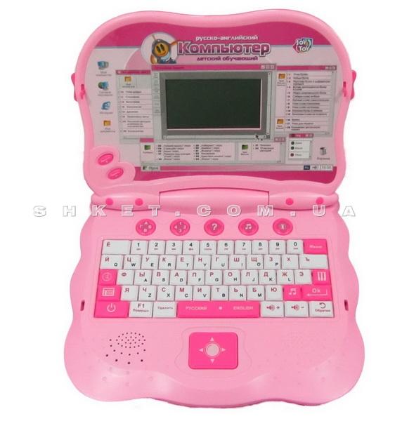 Детский обучающий компьютер Joy Toy (русско-английский)