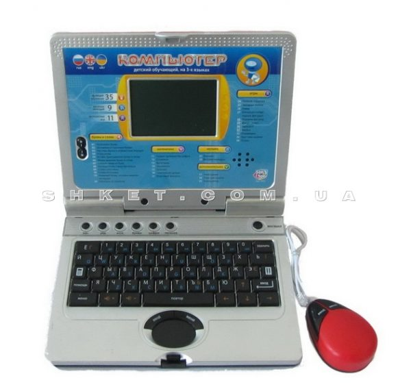 Компьютер детский обучающий, на 3-х языках