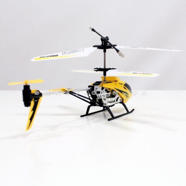 Машина на радиоуправлении 2 в 1 «Грузовик и вертолет»