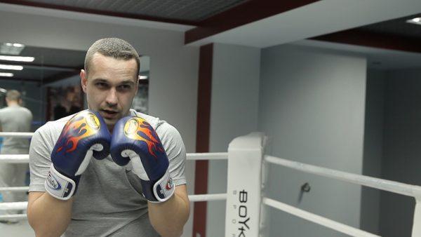 Мастер-класс бокса