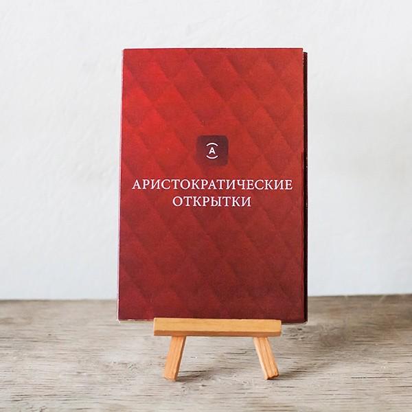 Набор аристократических открыток Mirabella