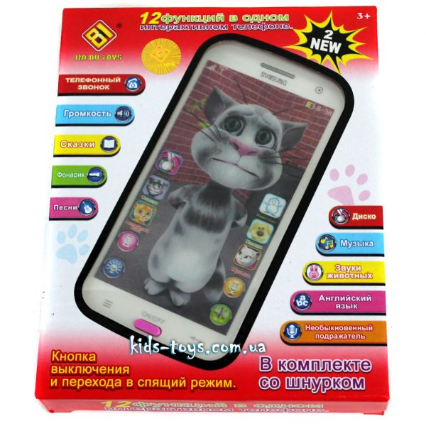 Игрушечный смартфон «Кот Том»