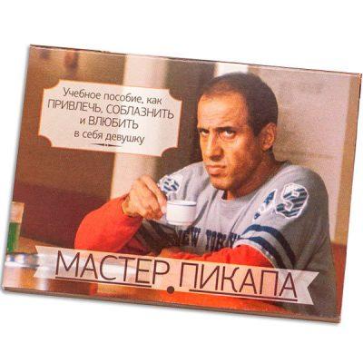 Шоколадный мини-набор «Мастер Пикапа» Shokopack