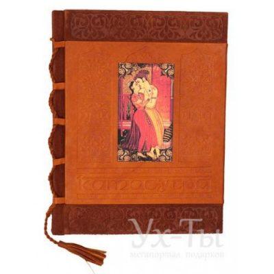 «Камасутра» - подарочный экземпляр