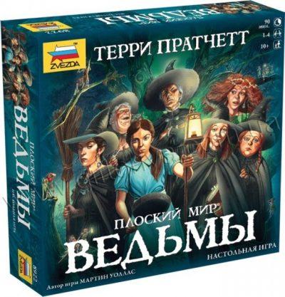 Настольная игра «Ведьмы. Плоский мир»