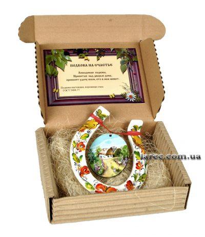 Сувенирная подкова с петриковской росписью