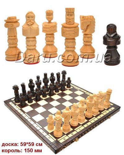 Шахматы GLADIATOR