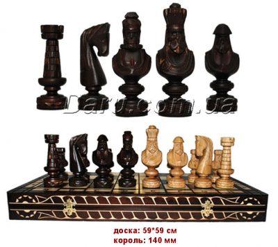 Шахматы SMALL CEZAR