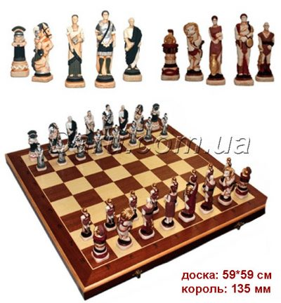 Шахматы Spartakus