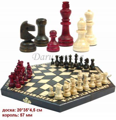 Шахматы средние «Тройные»