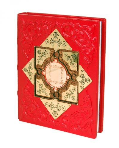 Подарочная книга «Великие женщины»