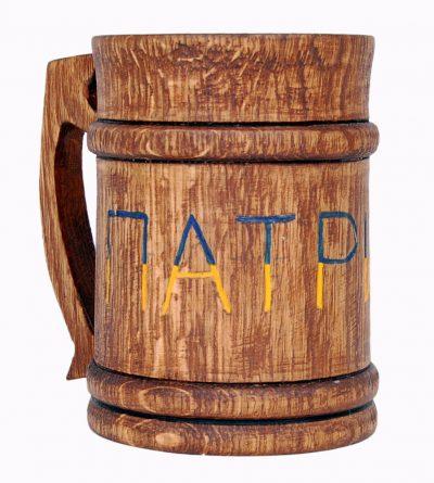 Деревянный пивной бокал «Патриот»