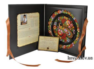 Эксклюзивная тарелка с Петриковской росписью
