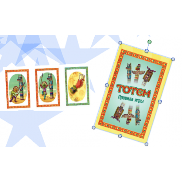 Игра детская настольная «Тотем»