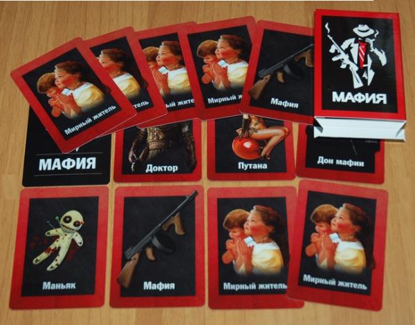 Классический комплект для игры в мафию
