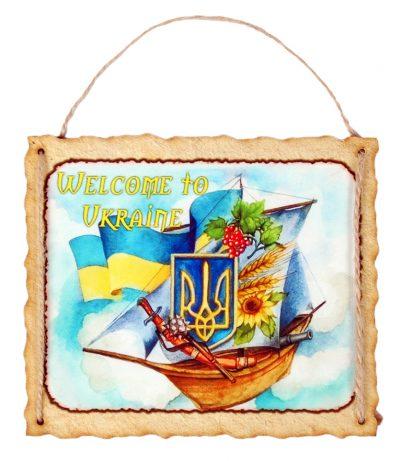 Плакетка на магните «Добро пожаловать в Украину»