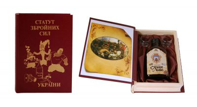 Шкатулка «Устав Вооруженных Сил Украины»