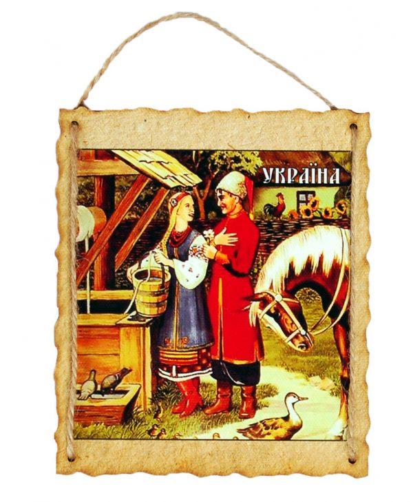 Сувенир с украинской тематикой «Любовь»