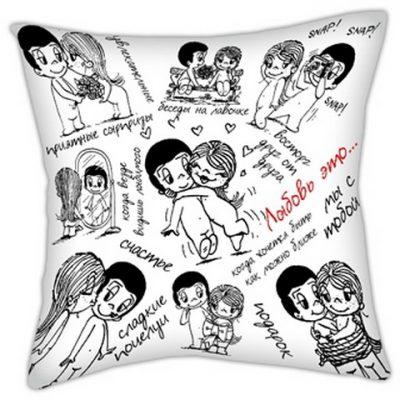Подушка «Любовь это…»