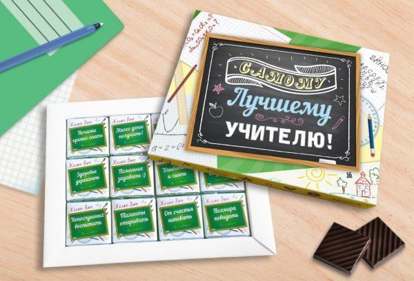 Шоколадный набор «Лучшему учителю»