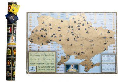 Скретч-карта Украины My Native Map