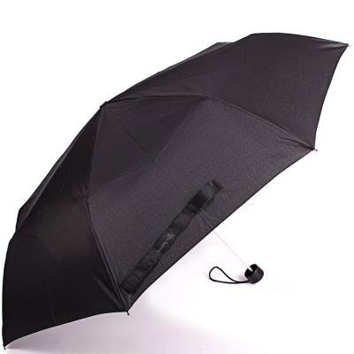 Зонт мужской компактный механический HAPPY RAIN