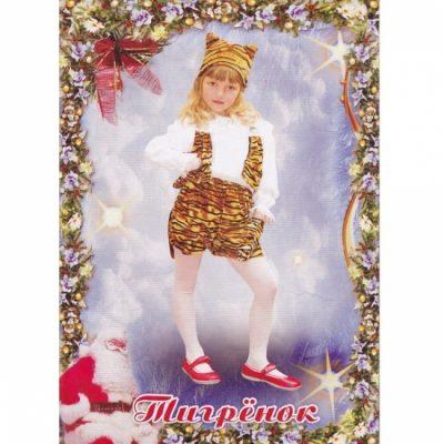 Детский костюм с шапкой «Тигрёнок»