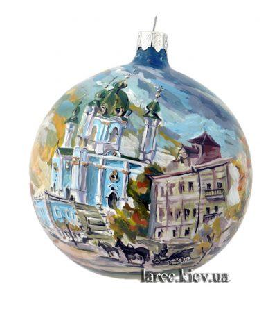 Эксклюзивный елочный шар «Андреевская церковь»