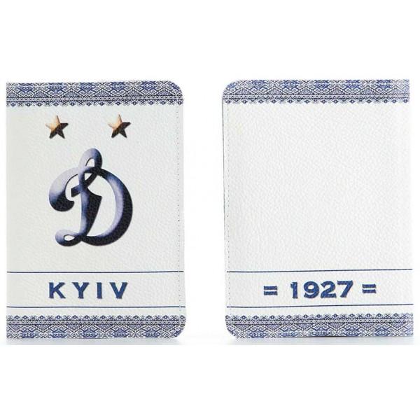 Кожаная обложка на паспорт «Динамо Киев»