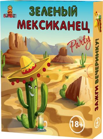Настольная игра «Зеленый мексиканец»