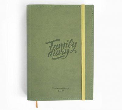 Блокнот Family book с наклейками