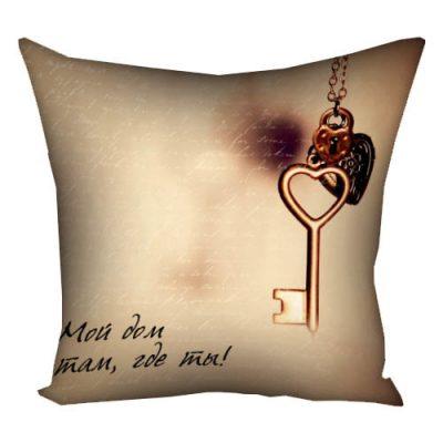 Подушка «Мой дом там, где ты»