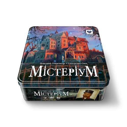 Настольная игра «Мистериум»