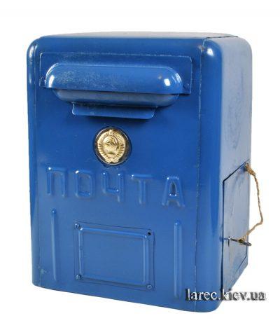 Старый советский почтовый ящик для писем