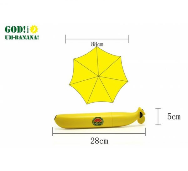 Зонт «Банан»