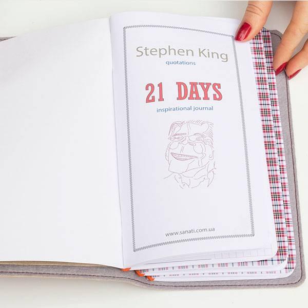 Блокнот Midori «Цитаты Стивена Кинга» (на английском)