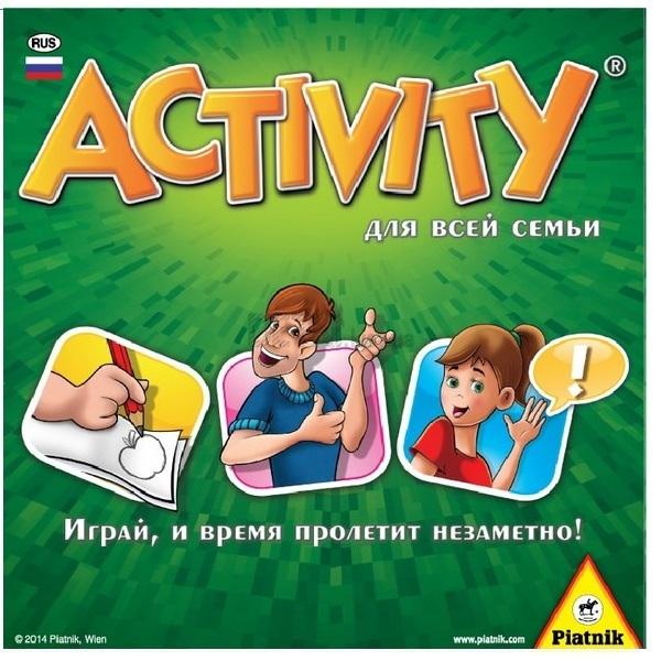 Настольная игра «Активити для всей семьи» Piatnik