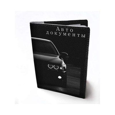 Обложка для водительских документов «БМВ»