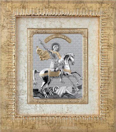 Картина «Георгий Победоносец»