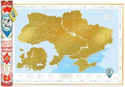 Скретч-карта Украины «Discovery Map» на украинском языке