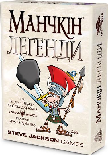Настольная игра «Манчкін. Легенди» (украинская версия)