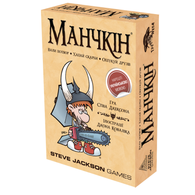 Настольная игра «Манчкин» (украинская версия)
