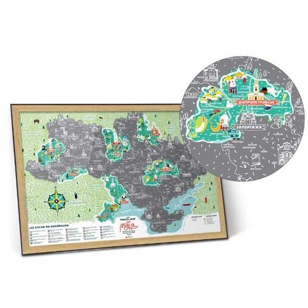 Скретч-карта Travel Map «Моя рідна Україна»