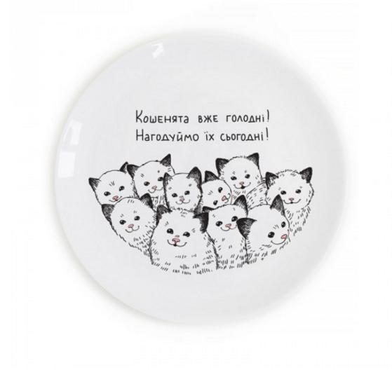 Детская тарелка «Котята»