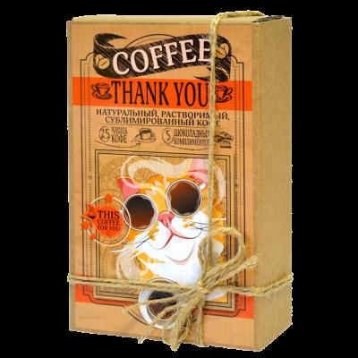 Кофейный набор Thank you