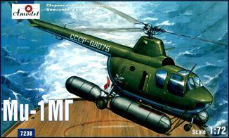 Сборная модель палубного вертолета «Ми-1» МГ Amodel