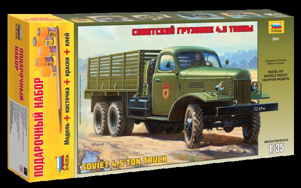 Подарочный набор с моделью грузовика «ЗиС-151» ТМ «Звезда»