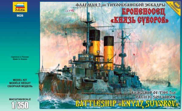 Подарочный набор с моделью корабля «Князь Суворов» ТМ «Звезда»