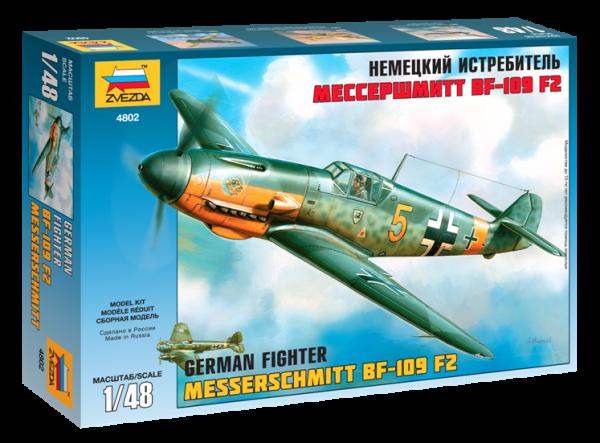 Подарочный набор с моделью самолета «Messerscmitt BF-109 F2» ТМ «Звезда»